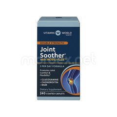 Vitamin World, Для суглобів і зв'язок Joint Soother Double Strength, 240 таблеток