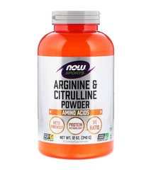 Now Foods, Цитрулін Arginine & Citrulline Powder, 340 грам, 340 грам